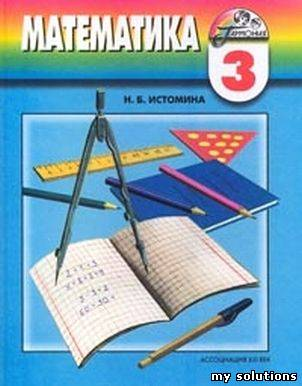 Решебник алгебра 8 класс макарычев 2010 год