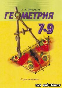 Гдз Решебник Дорофеев 11 Класс 2002 Год