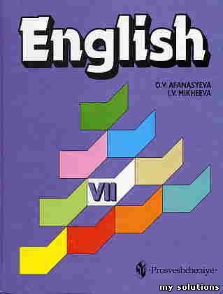 Гдз по Английскому 3 Класс Reader